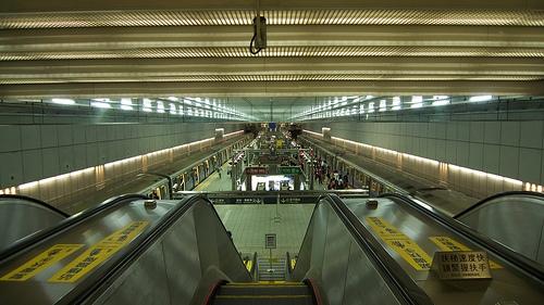 MRTの駅